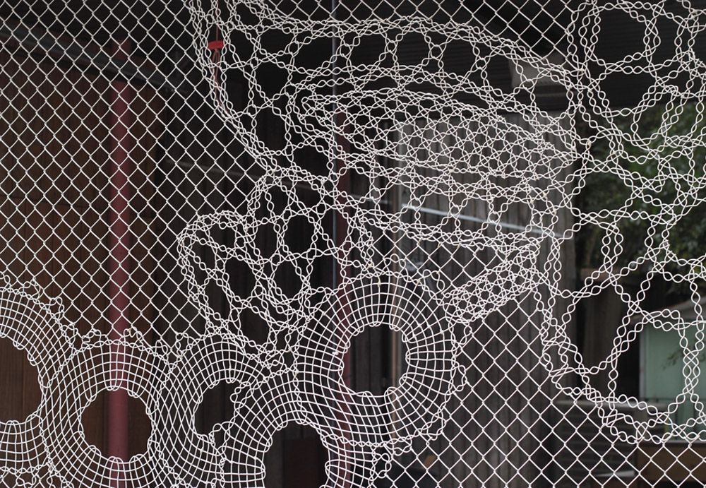 pretty chainlink fence