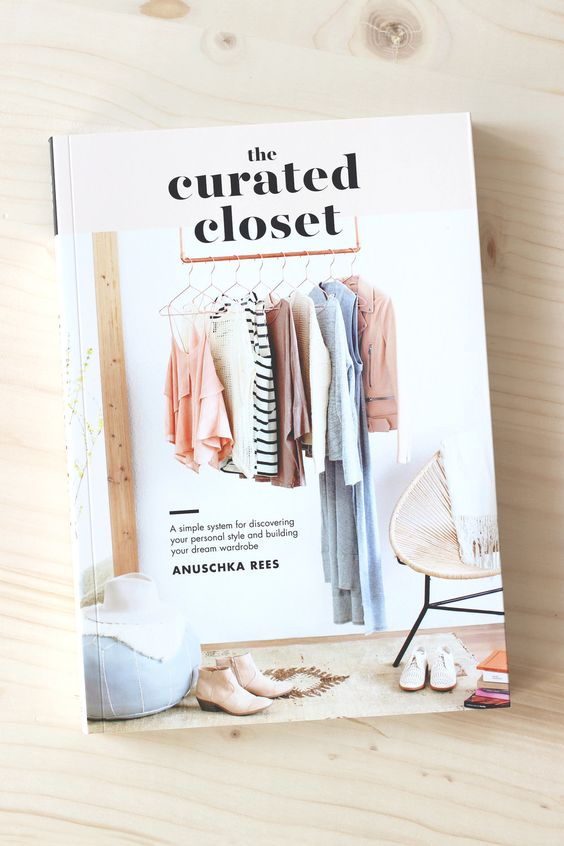 amazon curated closet