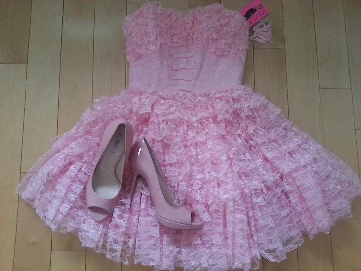 betsey johnson prom dress