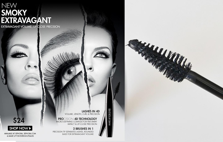 Make Up For Ever : Smoky Extravagant Review